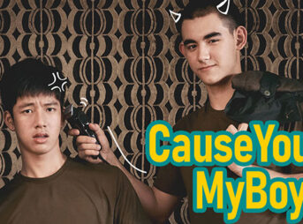 Cause You're My Boy
