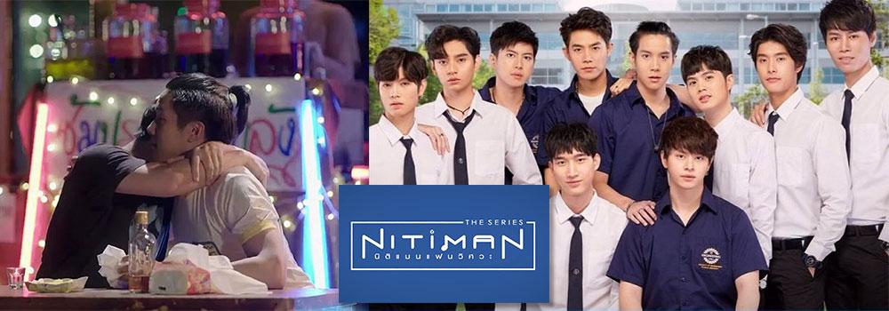 Nitiman-The-Series(ニチマン)