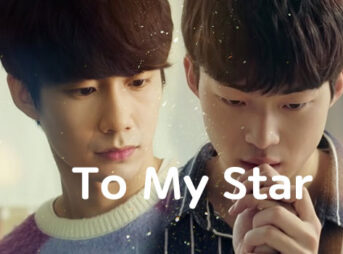 To My Star