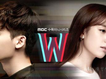 W-君と僕の世界-